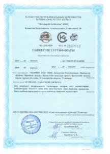 Certificate ISO 9001-2016 KAZ